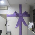 Installazione parietale Natale 2011
